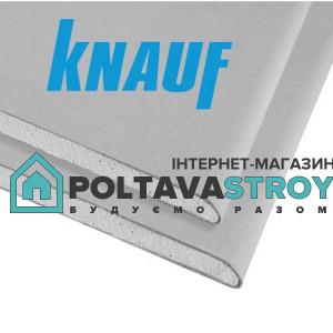 Гипсокартон потолочный KNAUF (9,5х1200х2500мм)