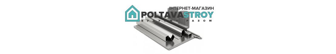 Металлопрокат в Полтаве